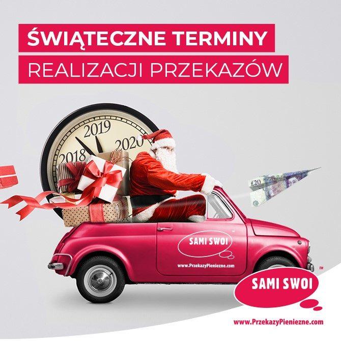 Święta i Nowy Rok z Sami Swoi.
